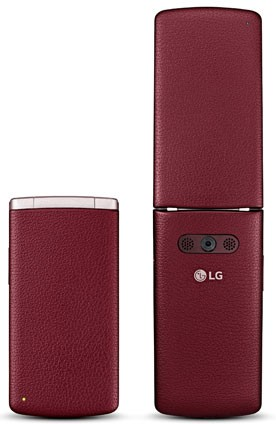 LG Wine Smart Test - 0