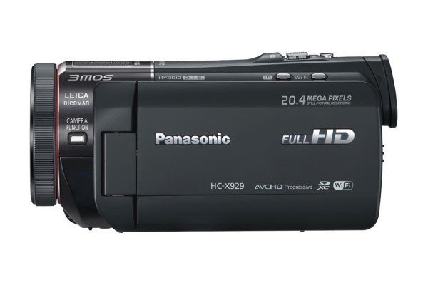 Panasonic HC-X929 Test - 1
