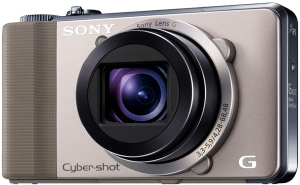 Sony Cyber-shot DSC-HX9V Test - 3